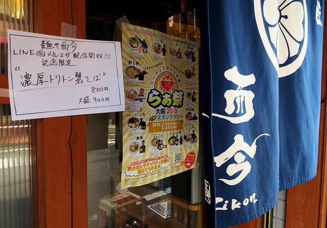 150314-jikon-002-S.jpg