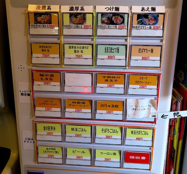 150314-jikon-003-S.jpg
