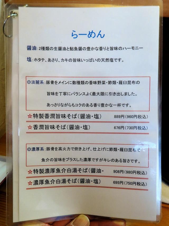 150314-jikon-009-S.jpg