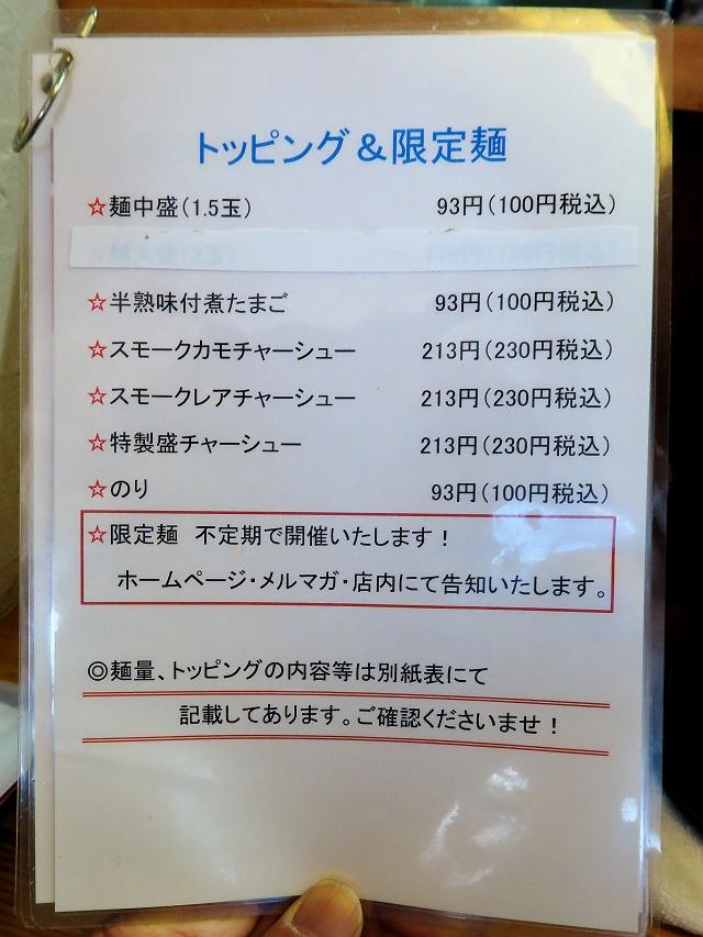150314-jikon-011-S.jpg