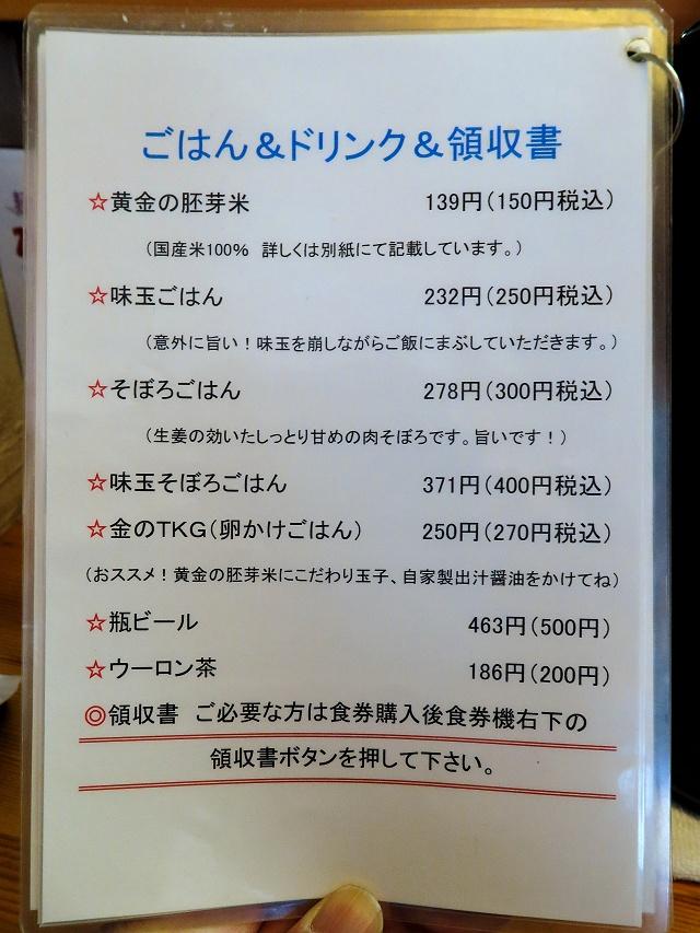 150314-jikon-012-S.jpg