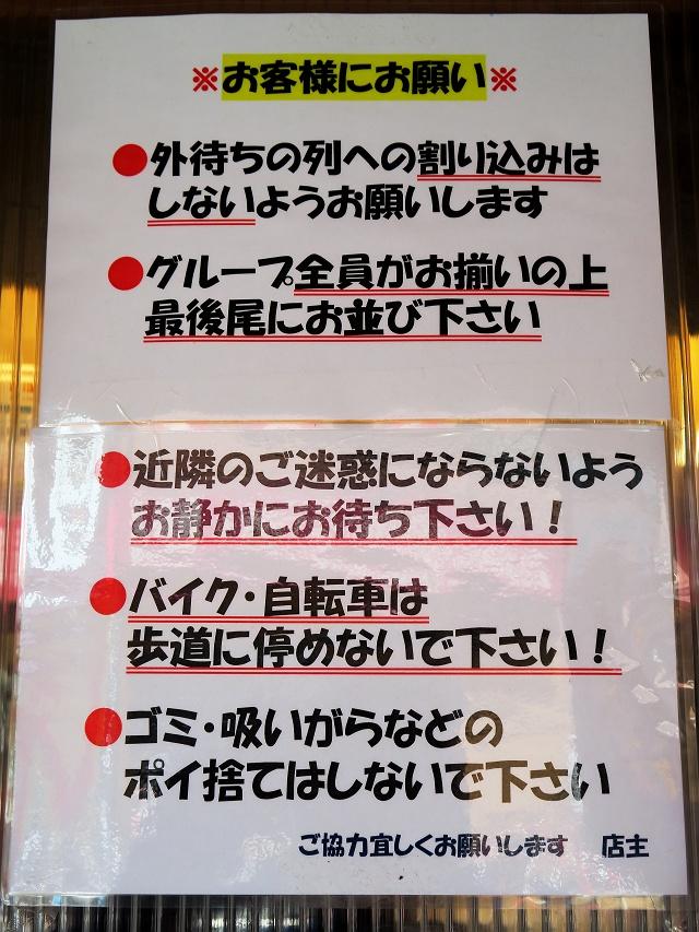 150314-jikon-014-S.jpg