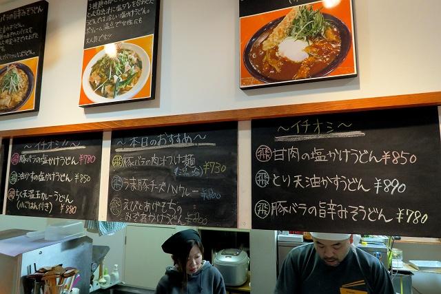 150320-yamabuki-003-S.jpg