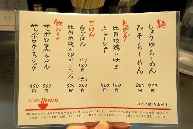 150324-hayato-004-S.jpg