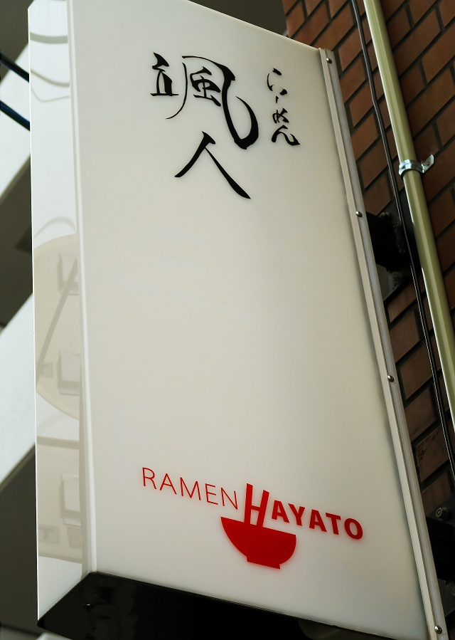 150324-hayato-010-S.jpg