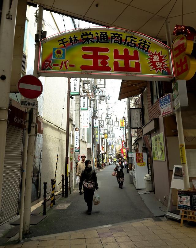 150324-nakayama-003-S.jpg