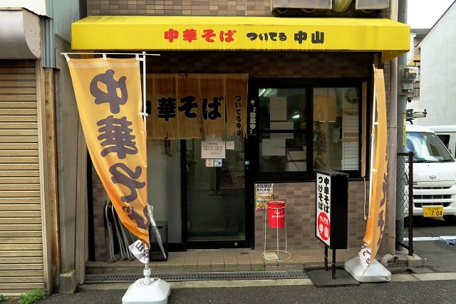 150324-nakayama-005-S.jpg