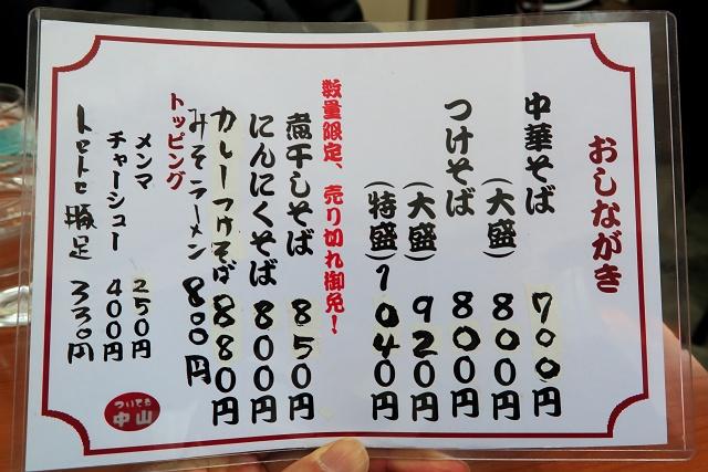 150324-nakayama-006-S.jpg