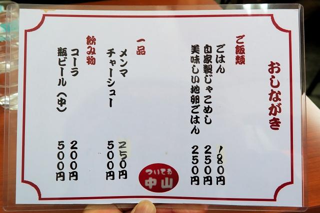 150324-nakayama-007-S.jpg