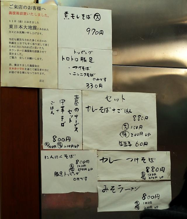 150324-nakayama-008-S.jpg