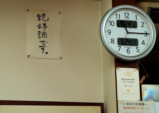 150324-nakayama-013-S.jpg