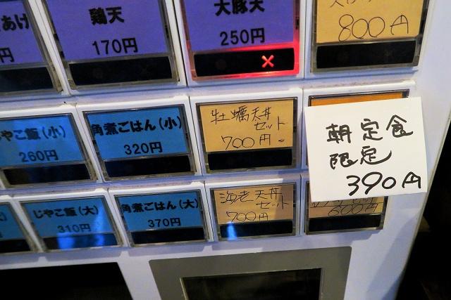 150324-sanku-007-S.jpg