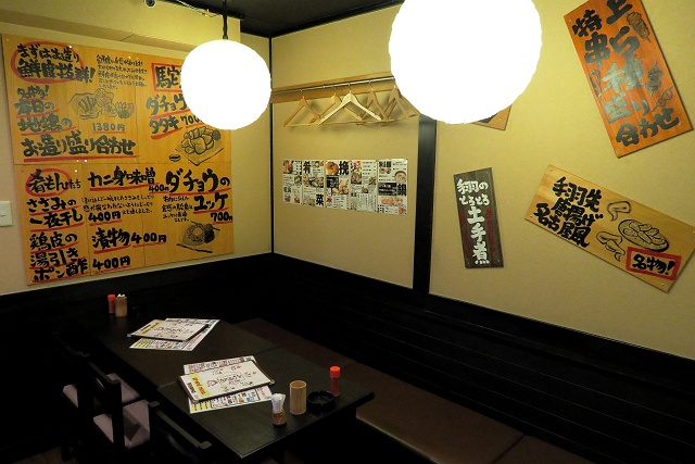150325-rokkaku-004-S.jpg