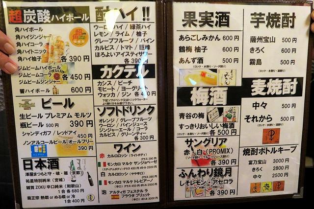 150325-rokkaku-010-S.jpg