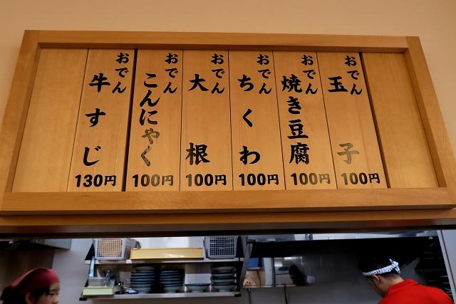 150329-okajima-1-004-S.jpg