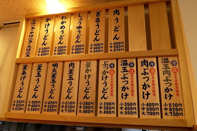 150329-okajima-1-005-S.jpg