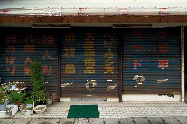 150329-ookawa-002-S.jpg