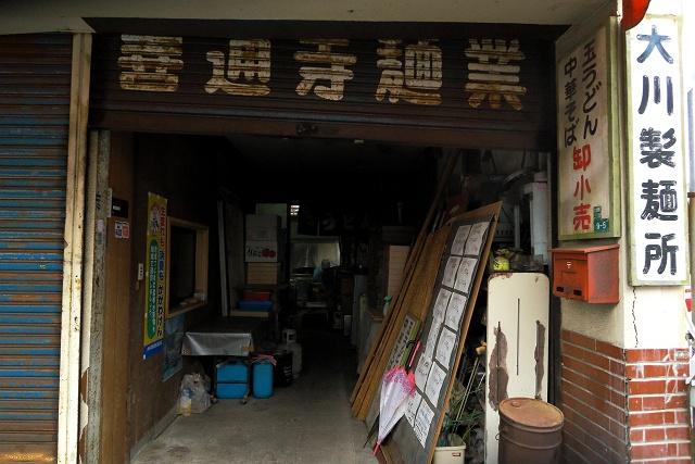 150329-ookawa-003-S.jpg