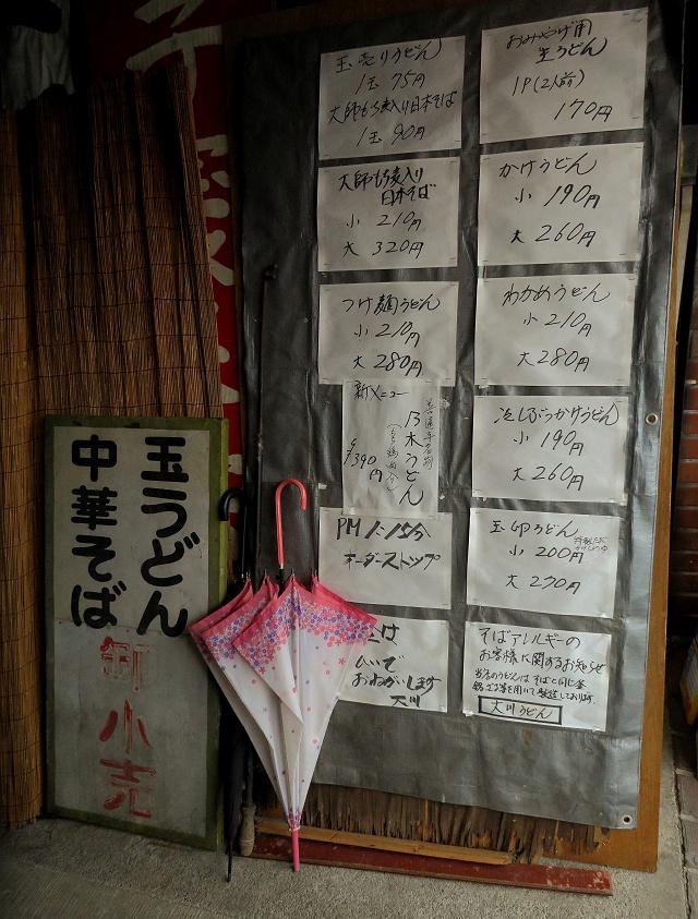 150329-ookawa-005-S.jpg
