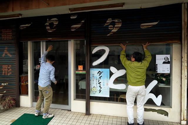 150329-ookawa-008-S.jpg