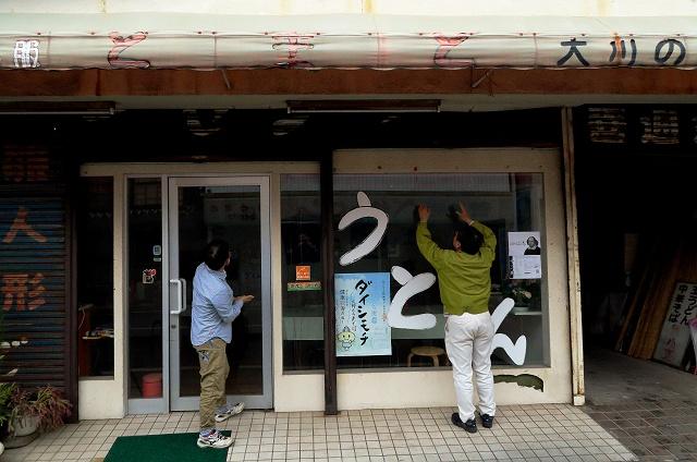 150329-ookawa-009-S.jpg