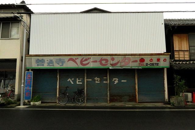 150329-ookawa-011-S.jpg