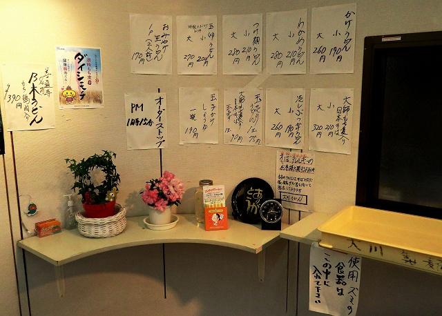 150329-ookawa-013-S.jpg