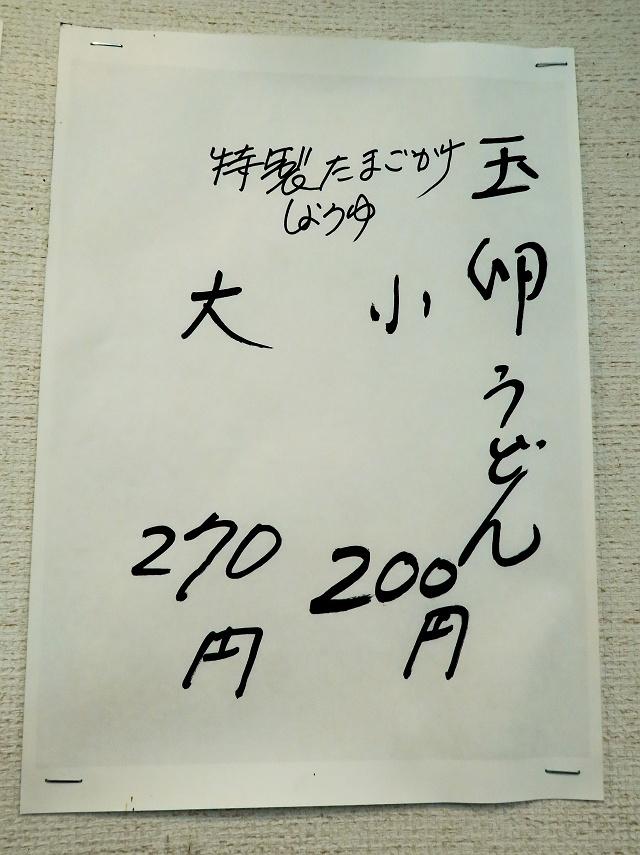 150329-ookawa-014-S.jpg