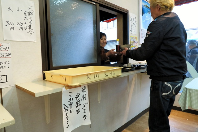150329-ookawa-015-S.jpg