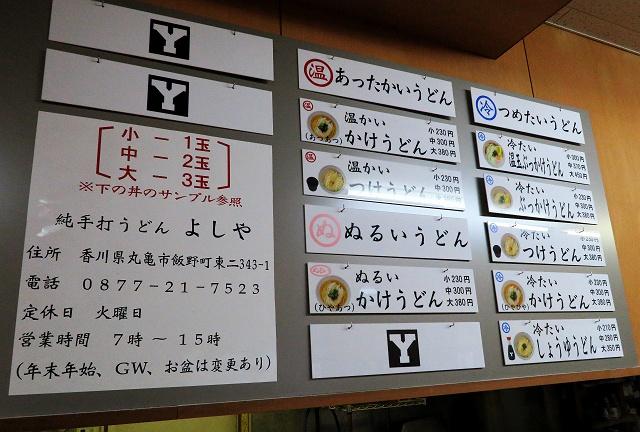 150329-yosiya-005-S.jpg