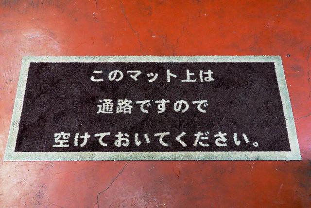 150329-yosiya-012-S.jpg