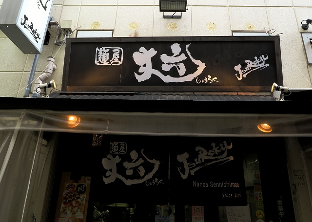 150405-jyouroku-014-S.jpg