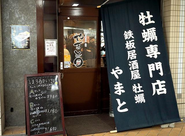 150408-yamato-002-S.jpg