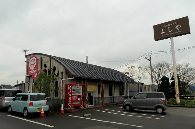 150411-yosiya-001-S.jpg