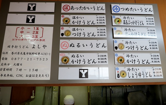 150411-yosiya-007-S.jpg