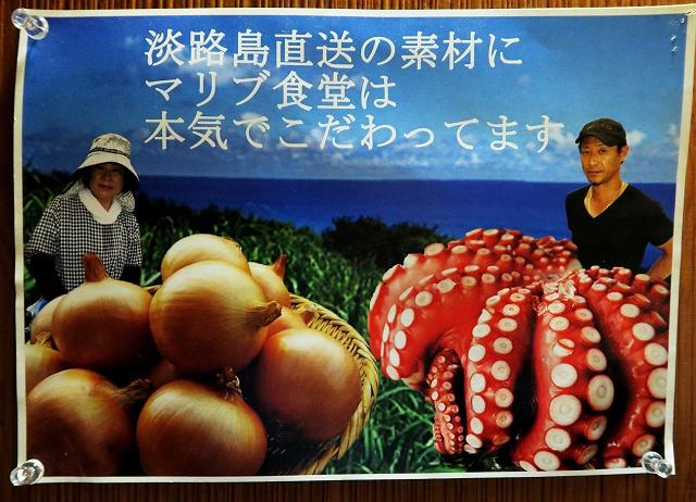 150413-maribu-033-S.jpg