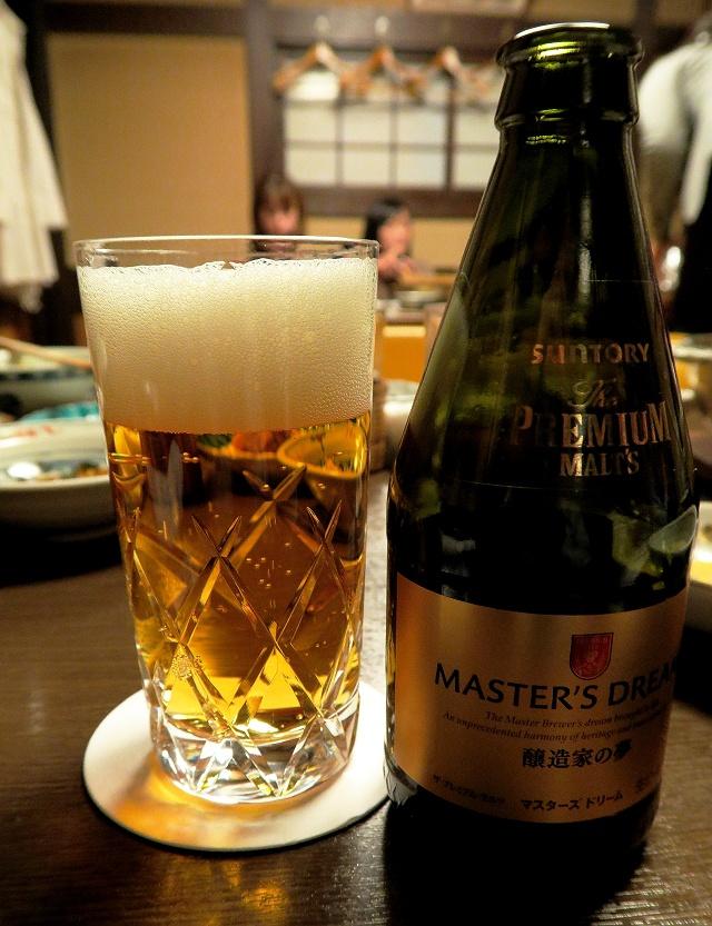 150416-tarafuku-025-S.jpg