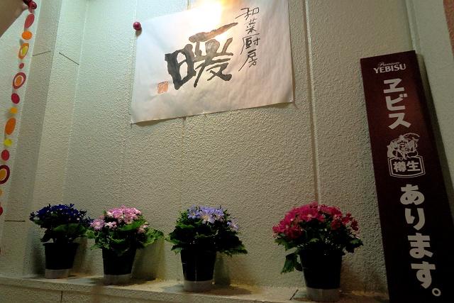 150420-dan-002-S.jpg