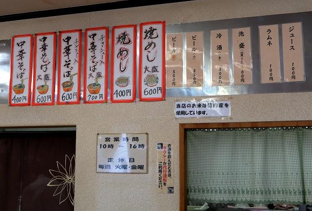 150429-syanhai-005-S.jpg