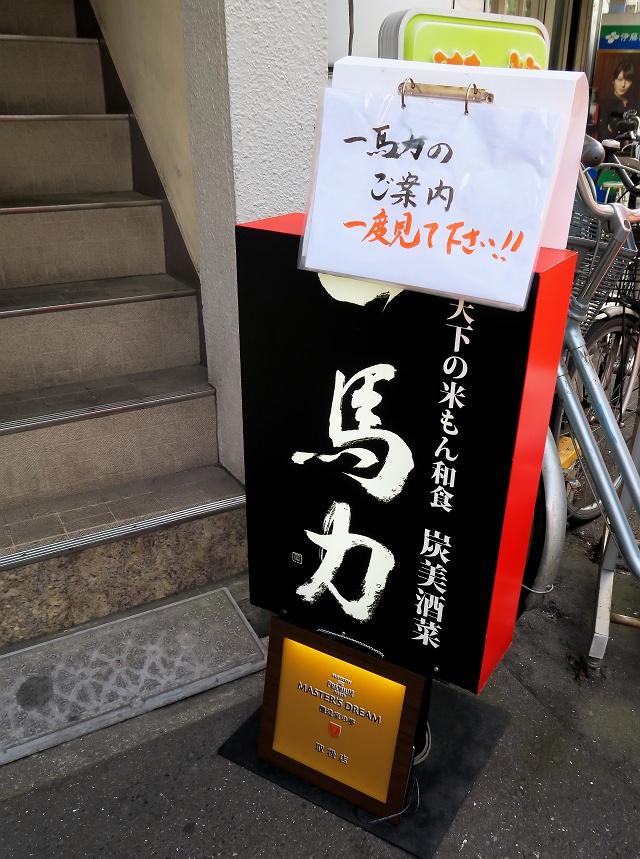150502-itibariki-002-S.jpg
