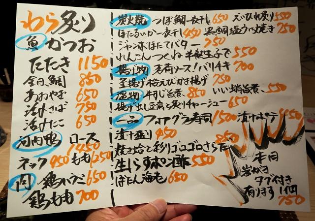 150502-itibariki-007-S.jpg