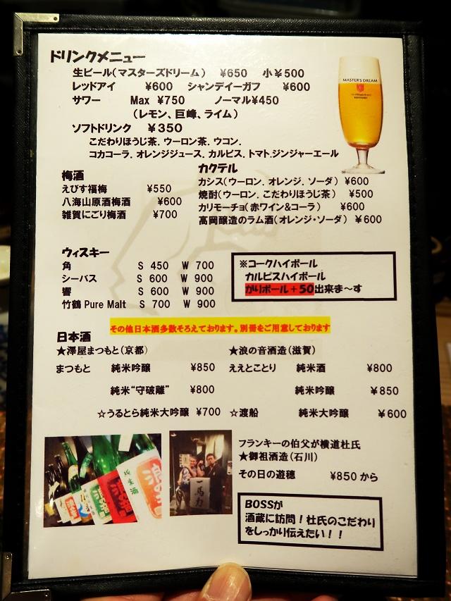 150502-itibariki-009-S.jpg