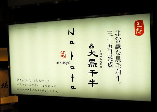 150504-nakata-003-S.jpg