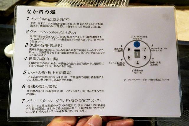 150504-nakata-015-S.jpg