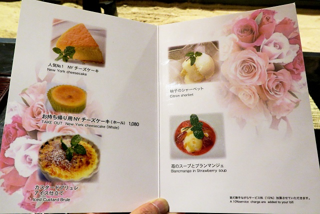 150504-nakata-040-S.jpg