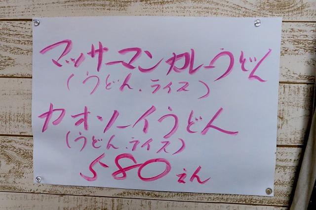 20150411-sanuiti-007-S.jpg