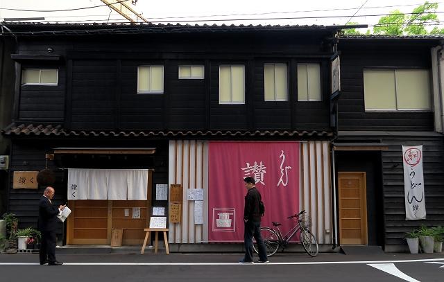 20150428-sanku-002-S.jpg