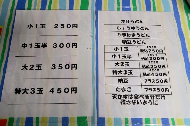 20150429-uesugi-006-S.jpg