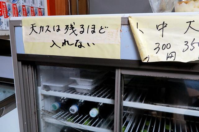 20150429-uesugi-009-S.jpg