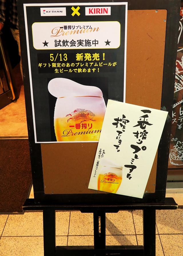 20150510-itiban-004-S.jpg